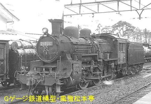 蒸気機関車の車軸配置・2-6-0(モ...