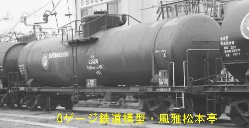 タキ1500・タキ2100(石油類用タ...