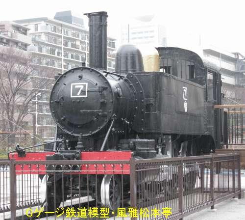 鉄道省2850型(伊賀鉄道の注文流...
