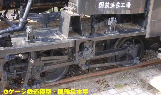 鉄道省軽便線・ケ90型
