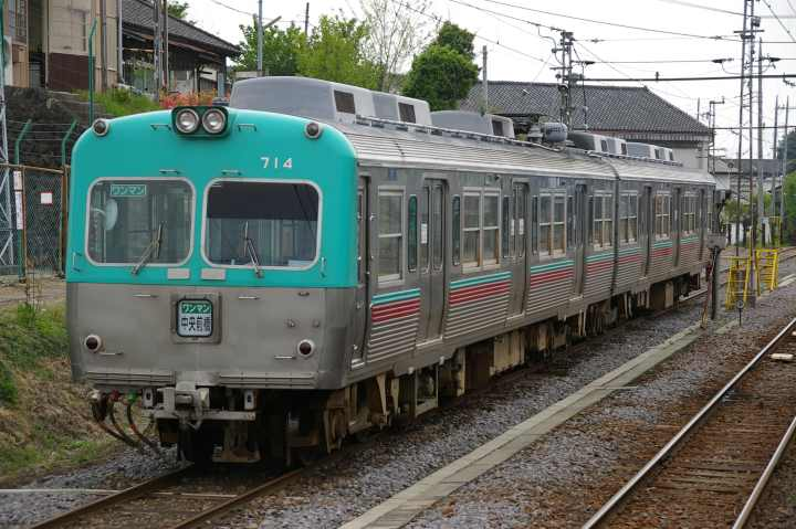 上毛電気鉄道710系