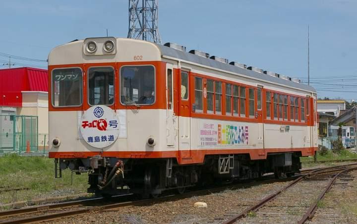 関東鉄道キハ600系