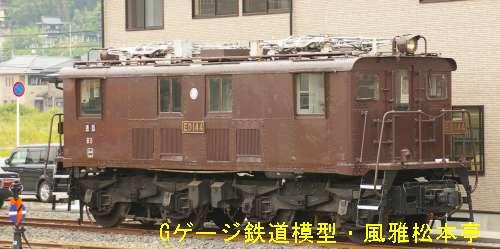 近江鉄道ED14
