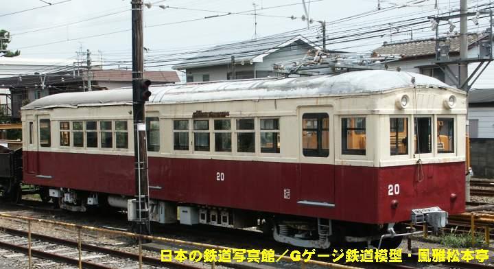 静岡鉄道クモハ350形電車