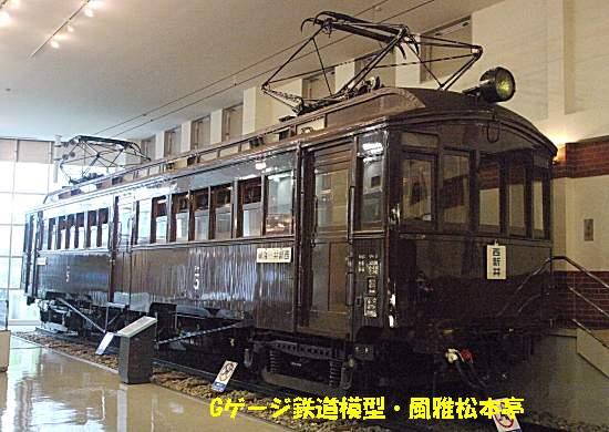 東武鉄道デハ1とモニ1473