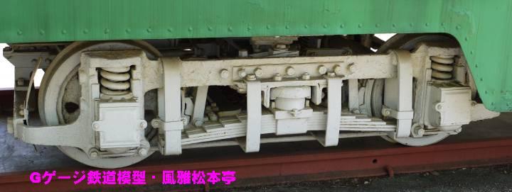 ブリル76-E・77-E台車
